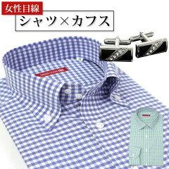【女性が選んだ理想のシャツ×カフスコーデ】【日本製 シャツ】ボタンダウン 衿高 デュエボットー…