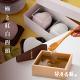 バレンタイン 和菓子 ひな祭り プレゼント わらび餅 義理チョコ 【バレンタイン限定】ハー…