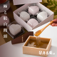 【バレンタイン限定】ハート型紅白饅頭4個と本わらび餅「極み」ハーフサイズセット(バレンタイ…
