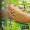 お中元 ギフト プレゼント 和菓子 【夏季限定】京の伝統和菓...