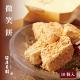 「微笑餅8個入プレゼント ギフト 和菓子 内祝い 【菓子博特別賞受賞】【化粧箱入】(さくら…