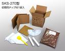 生ごみ0トライアルキットS SKS-270型 バイオ式 送料...