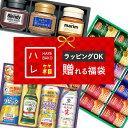 福袋 2020 食品 3点セット 数量限定 送料無料(北海道...