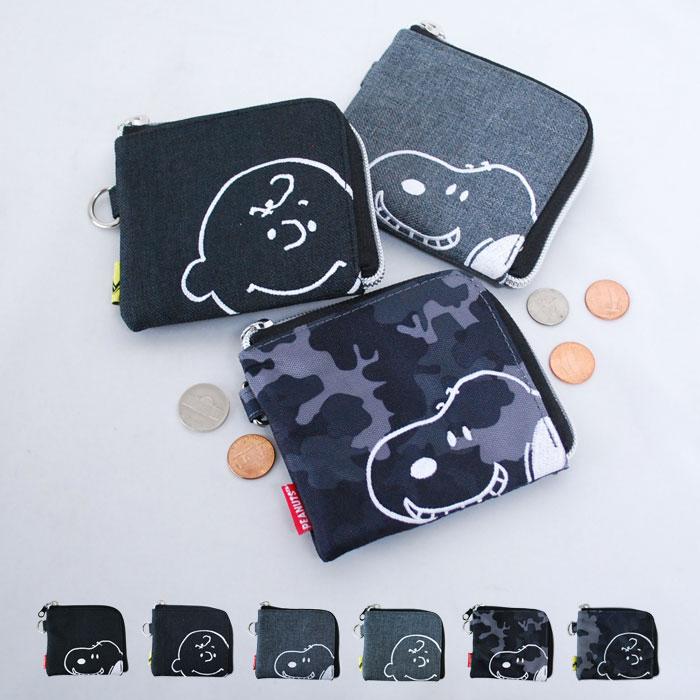 a5af0600121b 【メール便可】スヌーピー フェイスシリーズ ナイロン Lファスナー コインケース 財布 レディース メンズ