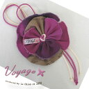 Voyage-mg_p_400