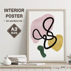 抽象ポスター
