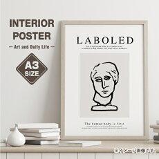 モノトーンポスター