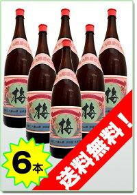 請福梅酒 1800ml瓶 6本セット