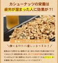 割れカシューナッツ 680g ナッツ おつまみ メール便 送料無料 世界の珍味 グルメール SEKAINOCHINMI 3