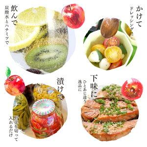 イタリア産有機りんご酢(オーガニックアップルビネガー)有機JAS認証国際規格HACCP認証香料・酸化防止剤・保存料などの添加物一切なし