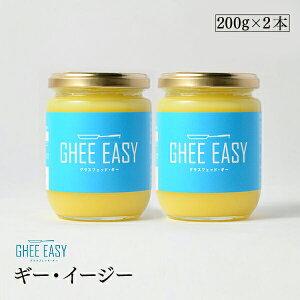 アムールピュアギーバターオイル452g500ml澄ましバター