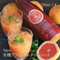 美味しくておしゃれな贈り物【オーガニックジュース】おすすめのギフトを教えて!
