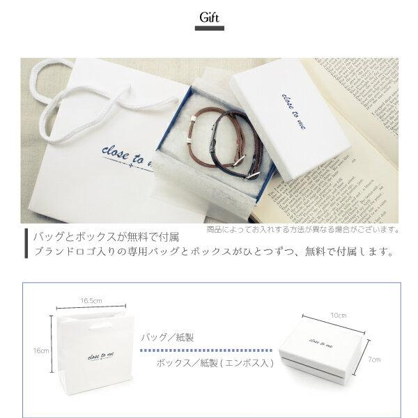 ペアブレスレット/ハートプレート/ブランド専用BOX・バッグ付き/closetome