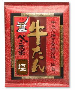 【気軽に味わう仙台牛タン♪】べこ政宗の牛たん塩味 100g
