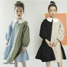 親子ペアルックバイカラーワンピース120130140150160165cmおそろいリンクペアルック双子女の子