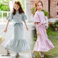 ギャザーフレアトップススカートピンクパープルブルー女の子双子おそろい姉妹発表会誕生日会120130140150160cm