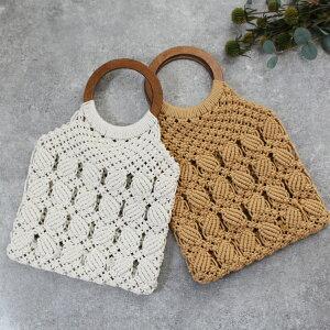 カゴバッグ マクラメバッグ ミニバッグ サブバッグ ナチュラルバッグ 編みバッグ レディース ネットバッグ