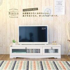 【3/15まで!エントリー&レビュー投稿で500ポイント ♪】アンティークな雰囲気のテレビ台。…