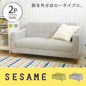 �ڥ����ץ�ǰ���ʡۡ�����̵����GREGLLY(���쥴�)WHGR���ͳݤ�2P���ե������ۥ磻��sofa�?������2way