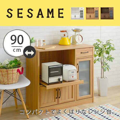 500円クーポン配布中!5/15(月)はSESAMEの日♪収納よくばりなコンパクトレンジ台。レンジ台 ロータ...