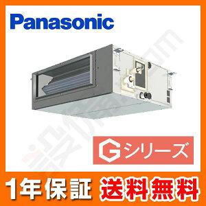 PA-SP56FE5GN