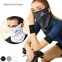 ウィルス対策マスク
