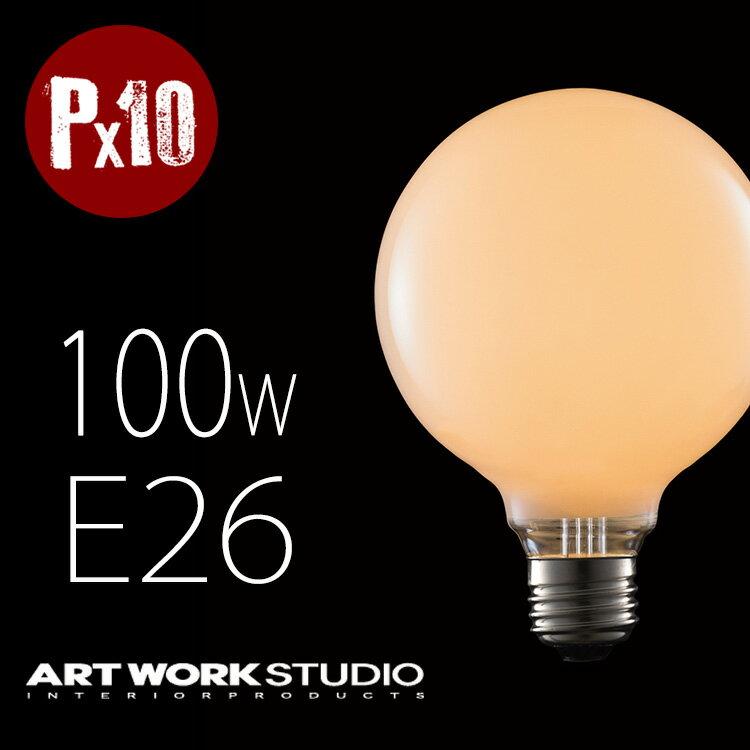 E26/100W ボール電球 白熱球