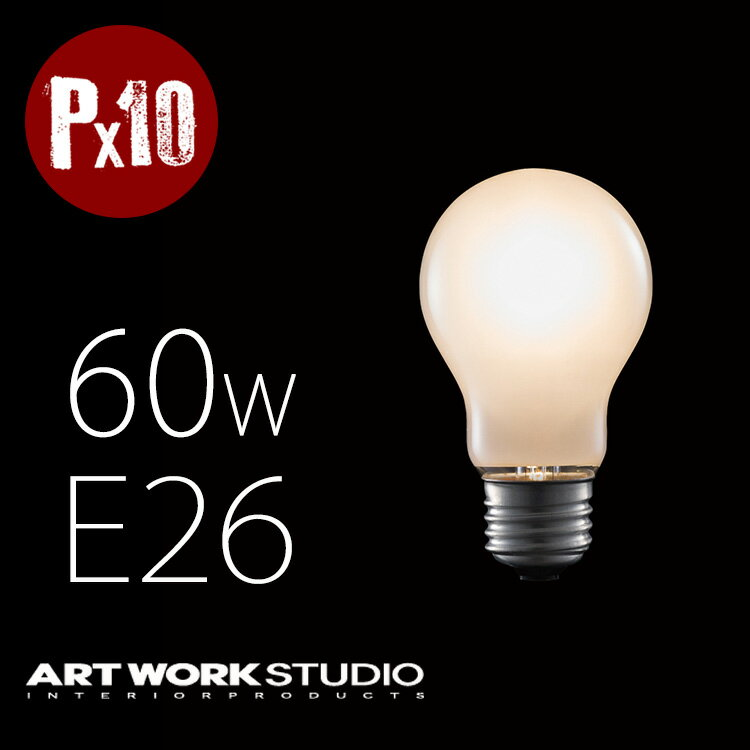 E26/60W ハウス電球 白熱球