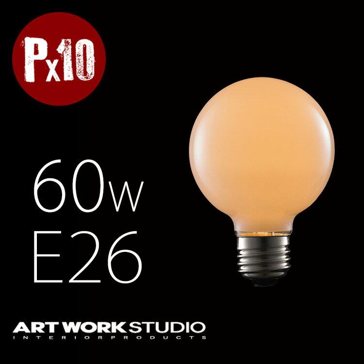 E26/60W ボール電球 白熱球