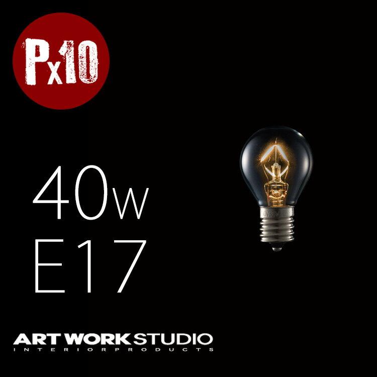 E17/40W ミニ電球クリア