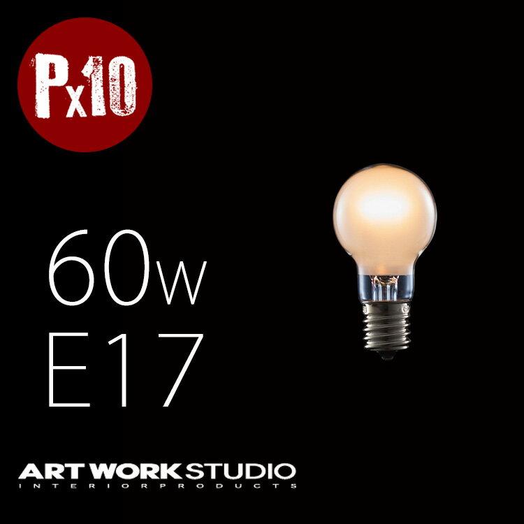 E17/60W ミニクリプトン電球ホワイト