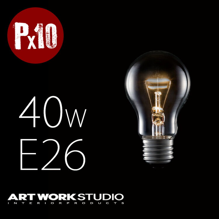 E26/40W ハウス電球 白熱球 クリア