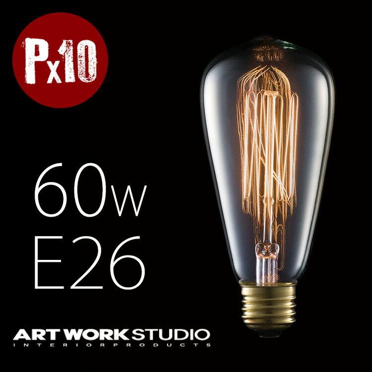E26/60W ST64カーボン電球 エジソン クリア