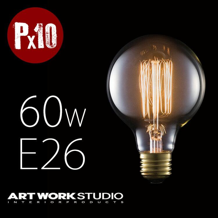 E26/60W G80カーボン電球 ボール クリア