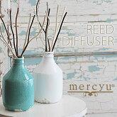 mercyuMRU-30VVINTAGECollectionリードディフューザーBL(ブルー)/-WH(ホワイト)陶器かわいいおしゃれ香料ボトル付クリアエアーブラックアンバー