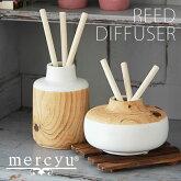 mercyuMRU-59NNordicCollectionリードディフューザーS(ショート)/T(トール)木目陶器かわいいおしゃれ香料ボトル付クリアエアー