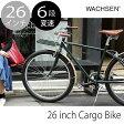 WBG-2602 WACHSEN 26インチ カーゴバイク 6段変速 BANGO おしゃれ ストリート 自転車 街乗り メンズ レディース