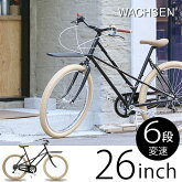 WBG-2603WACHSEN26インチカーゴバイク6段変速STLINEおしゃれストリート自転車街乗りメンズレディース