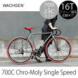 WBS-7002 WACHSEN 700Cクロモリシングルスピード Rot おしゃれ ストリート 自転車 街乗り メンズ レディース