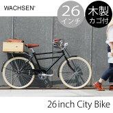 26インチシティバイクGroot街乗り自転車サイクリングWACHSENレトロおしゃれストリートメンズレディース