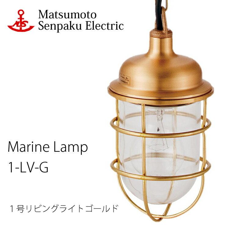 ライト・照明器具, 壁掛け照明・ブラケットライト  1 1-LV-G MALINE LAMP