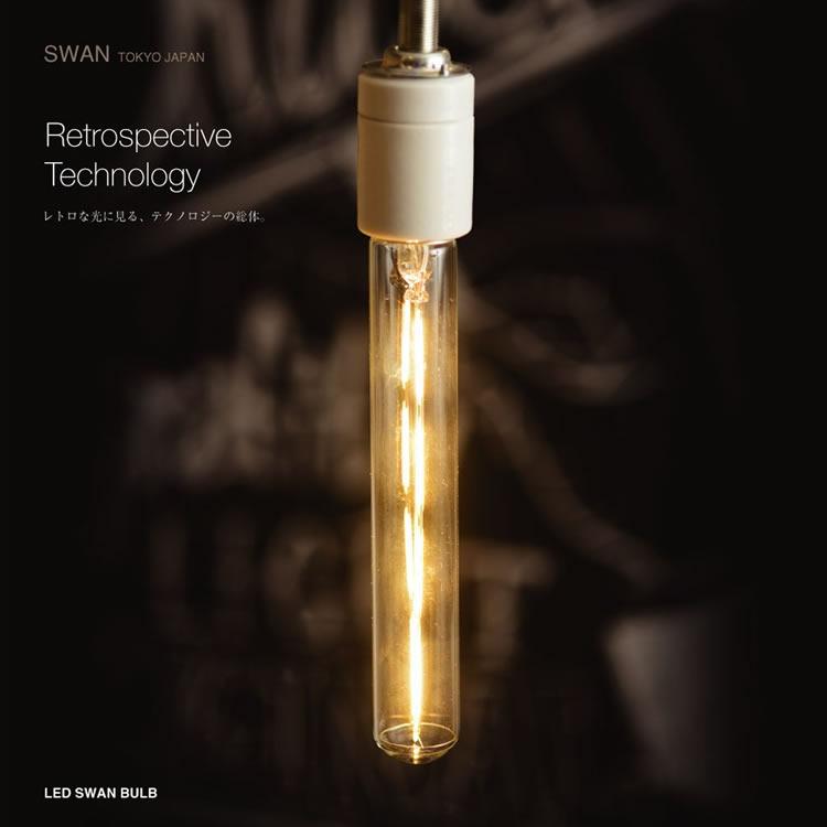 LED SWAN BULB Beacon LED電球