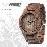 KappaNut腕時計
