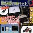 HDMI増設サービスホールキット スマホと車をミラーリング メーカー別専用設計 HDMI機能付ナビ対応 HDMI スマホ iphone HDMIミラーリング HDMIナビ変換 HDMIケーブル 変換 HDMIケーブル変換 HDMIケーブル変換ミラーリング ナビ