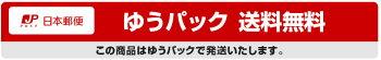 ヴェルファイア30フロントバンパーグリルメッキメッキドレスアップパーツフロントリップガーニッシュカバーカスタムパーツメッキパーツメッキアイテムヴェルファイア30用