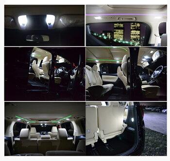 ヴェルファイア30系アルファード30系調光式LEDルームランプリモコン付3chipSMDヴェルファイア30アルファード30専用型取LEDルームランプ明るさ調整ルームランプ調光明るさ調整明るさ調整機能付調光式LED