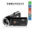 ビデオカメラ カムコーダー 1080P 500万画素 静止画...