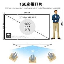 ビジネスプロジェクタースクリーン