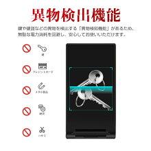 ワイヤレス充電器急速GalaxyS10+GalaxyS10eXperiaXZ2XZ3iPhone8