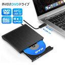 【2020最新版】USB3.0外付け DVD ドライブ CD...